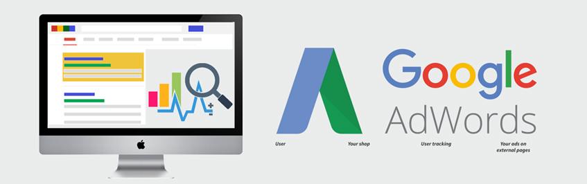العانات جوجل ادورد
